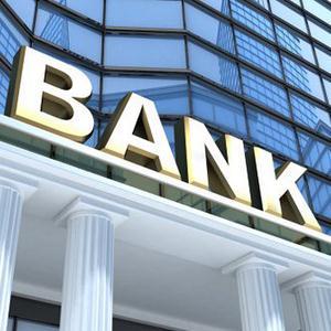 Банки Людиново
