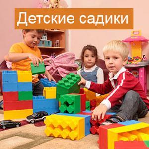 Детские сады Людиново