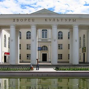 Дворцы и дома культуры Людиново