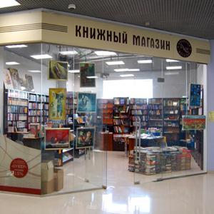 Книжные магазины Людиново