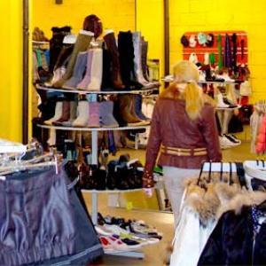 Магазины одежды и обуви Людиново