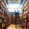 Библиотеки в Людиново