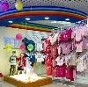 Детские магазины в Людиново