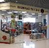 Книжные магазины в Людиново