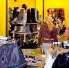 Магазины одежды и обуви в Людиново