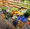 Магазины продуктов в Людиново