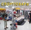 Спортивные магазины в Людиново