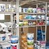 Строительные магазины в Людиново