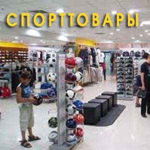 Спортивные магазины Людиново